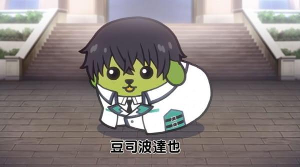 Mahouka x Mameshiba, The irregular at magic high school,  魔法科×豆しば