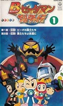 Bomberman B-Daman Bakugaiden