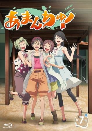 Amanchu!: Yakusoku no Natsu to Atarashii Omoide no Koto, Amanchu! OVA, Amanchu Episode 13,  あまんちゅ!約束の夏と新しい思い出のコト