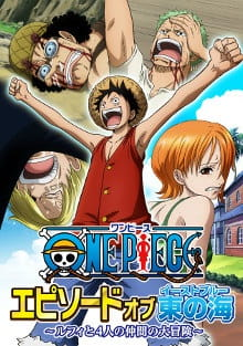 One Piece Special: Episode Of East Blue poster