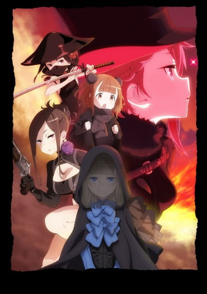 Princess Principal: Ange Report, Princess Principal Recap,  プリンセス・プリンシパル ~アンジェ・レポート~