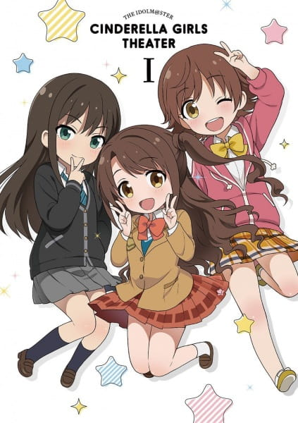 Cover Idolmaster Cinderella Girls Gekijou