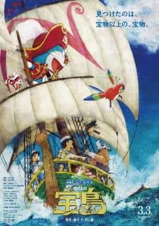 Doraemon Movie 38: Nobita no Takarajima