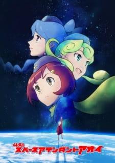 Toe! Space Attendant Aoi