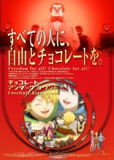 Chocolate Underground: Bokura no Chocolate Sensou
