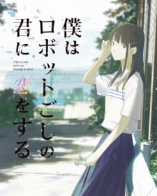 Boku wa Robot-goshi no Kimi ni Koi wo Suru Movie مترجم