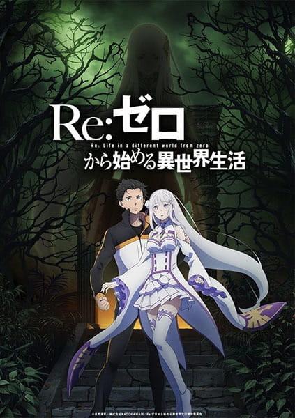Re:Zero kara Hajimeru Isekai Seikatsu 2nd Season, Re: Life in a different world from zero 2nd Season, ReZero 2nd Season, Re:Zero - Starting Life in Another World 2,  Re:ゼロから始める異世界生活