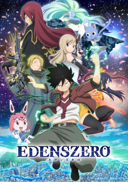 Edens Zero Anime Cover