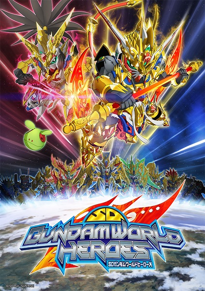 SD Gundam World Heroes Anime Cover