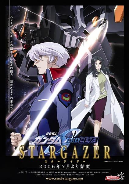 Kidou Senshi Gundam SEED C.E. 73 Stargazer