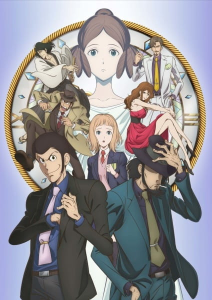Lupin III: Goodbye Partner, Lupin Sansei (2019),  ルパン三世 グッバイ・パートナー
