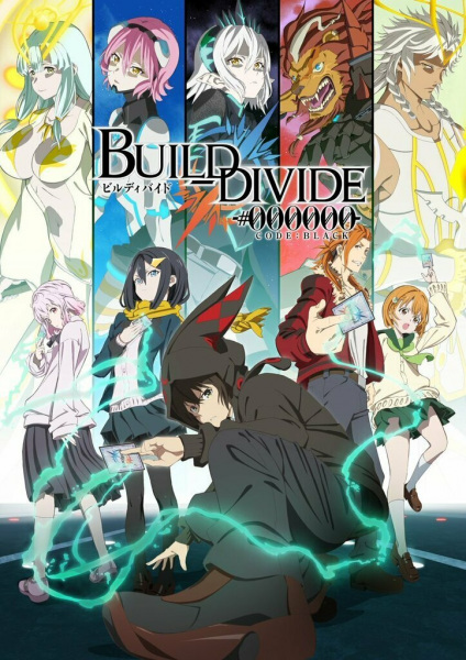 Build Divide: Code Black Anime Cover