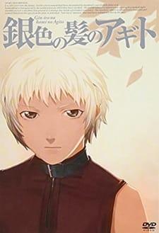 Giniro no Kami no Agito Pilot