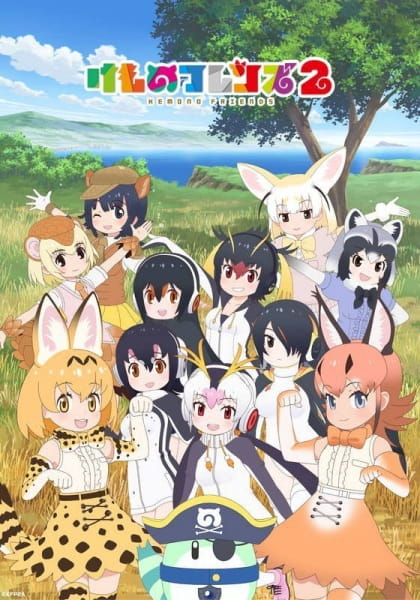 Cover Kemono Friends 2