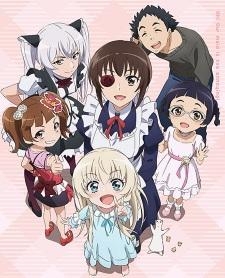 Uchi no Maid ga Uzasugiru!: Uchi no Maid wa Yappari Mou Honto Uzainda naa…