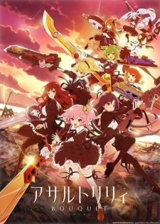 Nonton Assault Lily: Bouquet Subtitle Indonesia Streaming Gratis Online