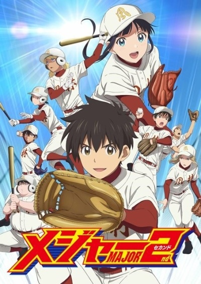 Major 2nd (TV) 2nd Season Anime Cover