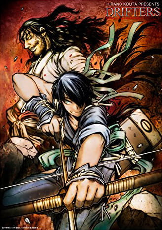 Drifters, Drifters,  Drifters: Battle in a Brand-new World War, Drifters Second Season, Drifters 2nd Season,  DRIFTERS