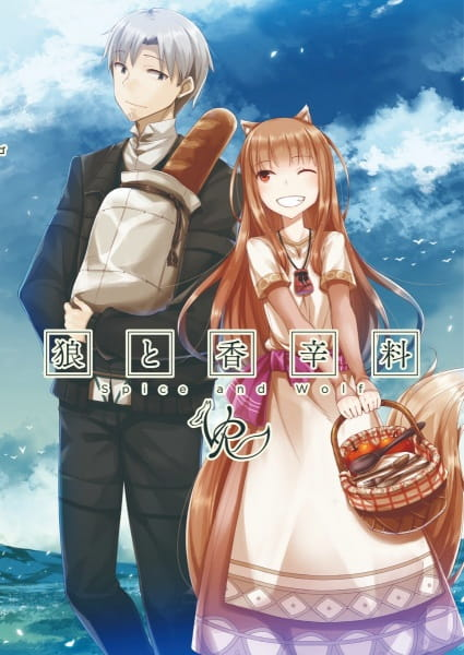 Ookami to Koushinryou VR, Spice and Wolf VR, Spice & Wolf VR,  狼と香辛料VR
