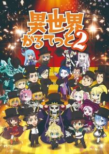Nonton Anime Isekai Quartet 2nd Season  Episode 08 Sub Indo Subtitle Indonesia