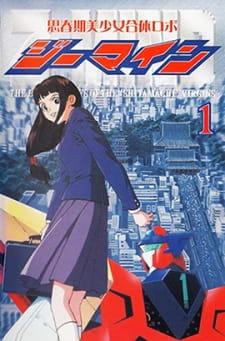 bishoujo senshi sailor moon s kaguyahime no koibito