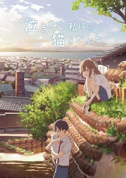 Nakitai Watashi wa Neko wo Kaburu Anime Cover