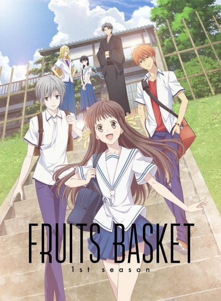 Image result for fruits basket promo