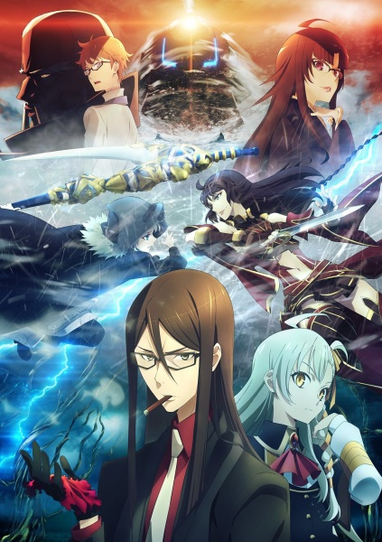Lord El-Melloi II Sei no Jikenbo: Rail Zeppelin Grace Note, Lord El-Melloi II Case Files: Rail Zeppelin Grace Note,  ロード・エルメロイⅡ世の事件簿 -魔眼蒐集列車 Grace note-