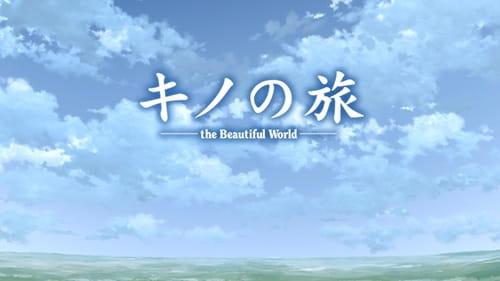 Kino no Tabi: The Beautiful World - The Animated Series - Haikyo no Kuni - On Your Way, Kino no Tabi: The Beautiful World - The Animated Series Picture Drama,  多数決ドラマ『キノの旅 the Beautiful World 「廃墟の国」-On Your Way- 』