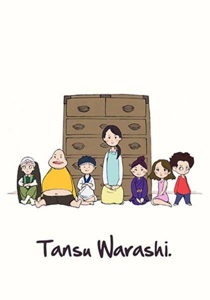 Tansu Warashi., Wakate Animator Ikusei Project, 2010 Young Animator Training Project, Anime Mirai 2010, Wardrobe Dwellers, Project A,  たんすわらし。