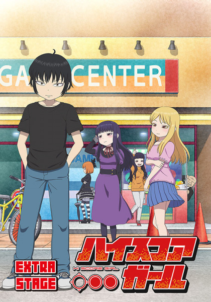 Cover High Score Girl: Extra Stage