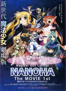 Mahou Shoujo Lyrical Nanoha: The Movie 1st مترجم