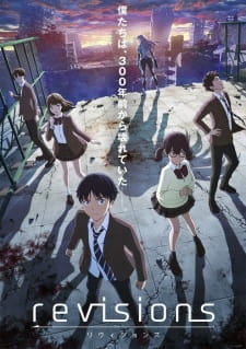 Revisions Batch Episode 01-12 END Subtitle Indonesia