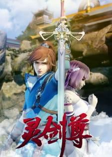 Spirit Sword Sovereign Season 2 Episode 001-015 Subtite Indonesia