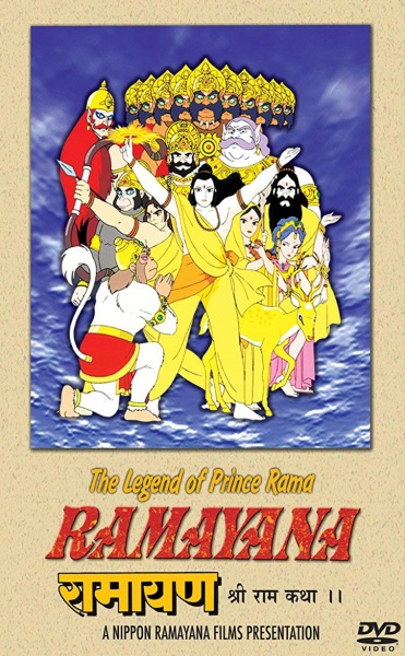 Ramayana: The Legend of Prince Rama, Ramayana: The Legend of Prince Rama,  Ramayana: Rama Ouji Densetsu, The Warrior Prince,  ラーマヤーナ ラーマ王子伝説