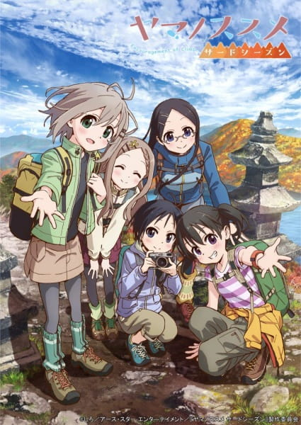 Encouragement of Climb Third Season (2018) poster