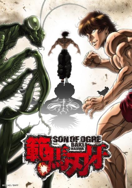 Hanma Baki: Son of Ogre Anime Cover