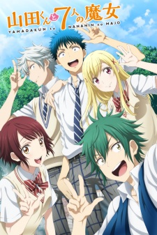Yamada-kun and the Seven Witches OVA