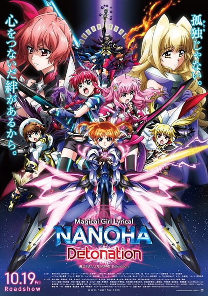 Mahou Shoujo Lyrical Nanoha: Detonation, Mahou Shoujo Lyrical Nanoha: Detonation