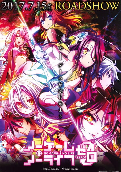 No Game No Life: Zero, NGNL Zero, NGNL the Movie,  ノーゲーム・ノーライフ ゼロ