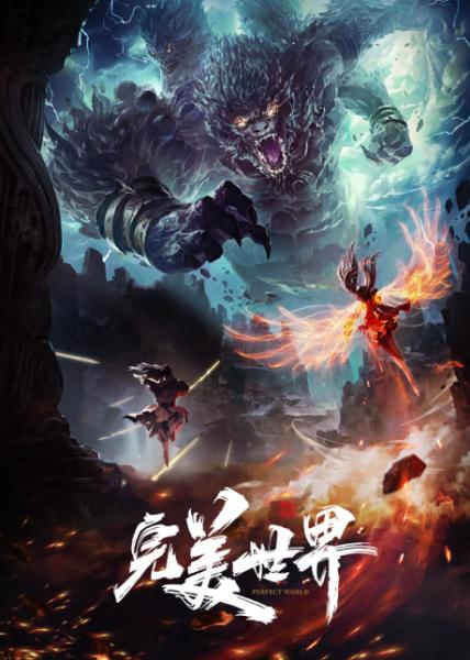 Cover Wanmei Shijie