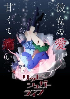 Nonton Happy Sugar Life Subtitle Indonesia Streaming Gratis Online