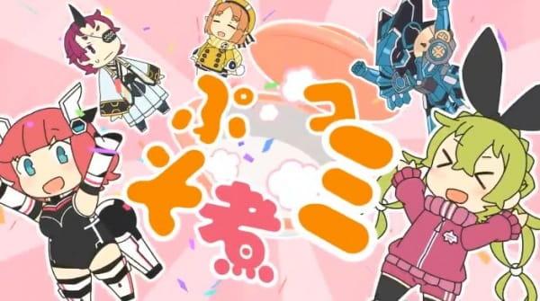 Puso Ni Comi, Phantasy Star Online 2 Comic,  ぷそ煮コミ