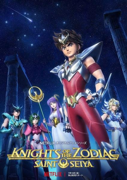 Knights of the Zodiac: Saint Seiya