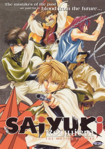 Saiyuki: Requiem, Saiyuki: Requiem,  Gensoumaden Saiyuki: Requiem - For the One Not Chosen, Gensoumaden Saiyuuki: Requiem,  劇場版 幻想魔伝最遊記 Requiem 選ばれざる者への鎮魂歌