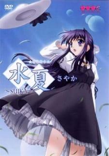 Suika: Manatsu no Okurimono