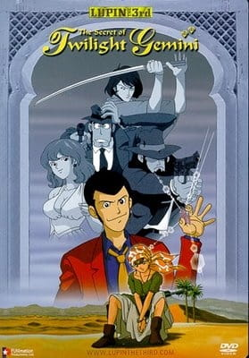 Lupin III: Twilight Gemini no Himitsu, Lupin III: The Secret of Twilight Gemini, Rupan Sansei: Twilight Gemini no Himitsu, Lupin III Special Part 8, Lupin III: The Legend of Twilight Gemini,  ルパン三世『トワイライト☆ジェミニの秘密』