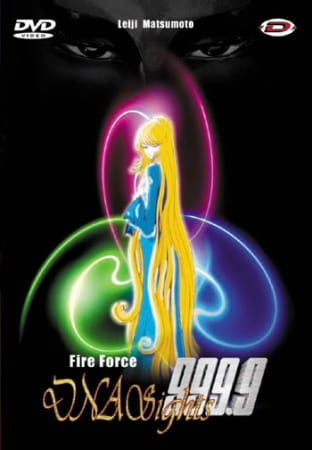 DNA Sights 999.9, Kasei Ryodan Danasaito 999.9, Fire Force DNA Sights 999.9, Danasite 999.9, Kasei Ryodan Dnasights Four-Nine,  火聖旅団[ファイアーフォース]ダナサイト999.9[フォーナイン]