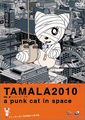 Tamala 2010 - A Punk Cat in Space