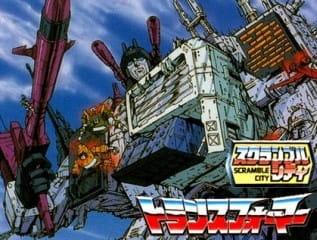 Transformers: Scramble City, Transformers: Scramble City